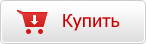 Купить Dr.Web Security Space, Лицензия 4 пк на 1 год